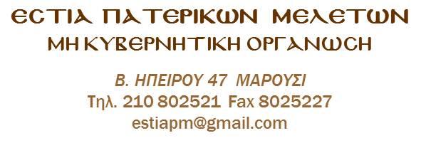 EPMLogo