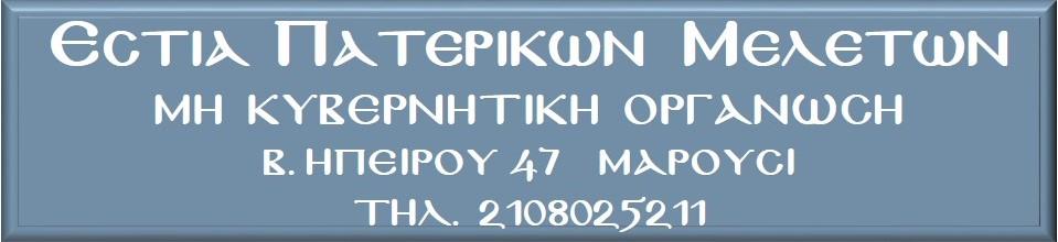 EPM Logo BlueNB